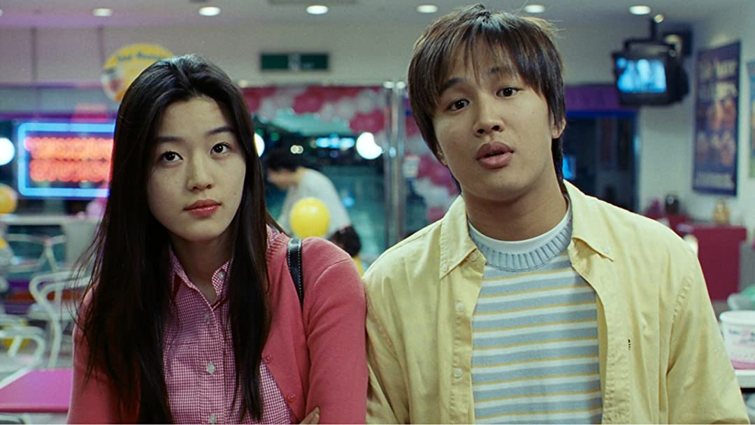 My sassy girl preview